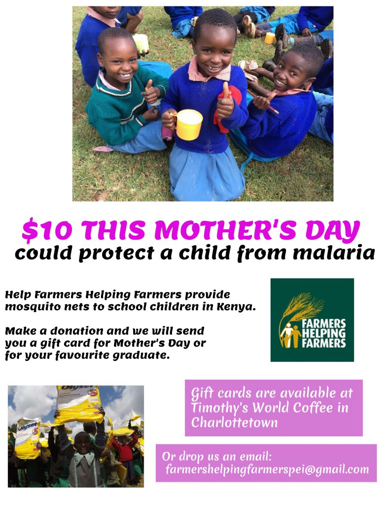 FHF Mother's Day 2017 poster